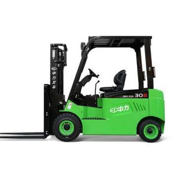Xe nâng điện 3-3.5 tấn CPD30 / 35L1